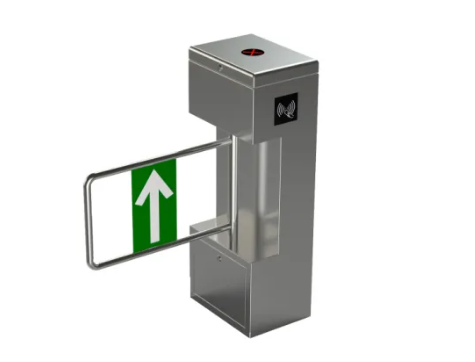 Cổng phân làn tự động Swing Gate UNIQSCAN UT560-C
